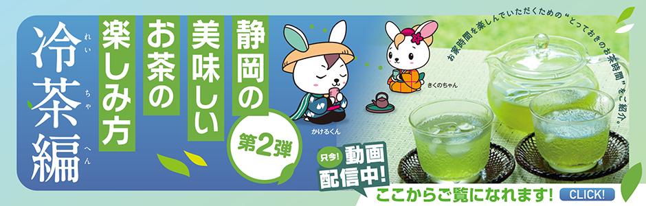 Atm 静 清 信用 金庫 ATM:三島信用金庫